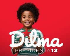 wallpapers_DILMA13_02_1280x1024